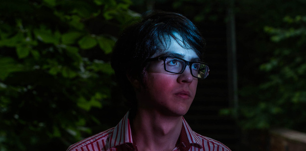 Car Seat Headrest Band Profile And Upcoming Chicago Concerts